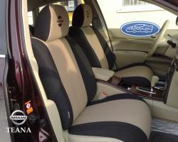 Чехлы на Nissan купить интернет магазин